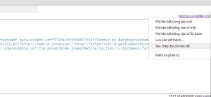copy url google gadget code